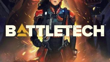 """BattleTech """"ModTek 7.7"""""""