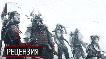 Кинжалом в спину. Рецензия на Shadow Tactics: Blades of the Shogun