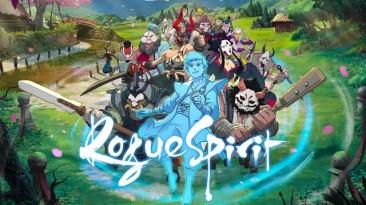 505 Games выступит издателем Rogue Spirit