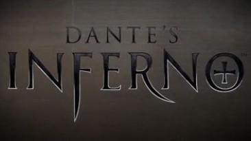 Dante's Inferno - скриншоты из DLC Dark Forest