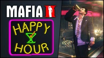 "Mafia 2 ""Happy Hour (Пьяный Мод)"""
