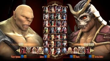 Mortal Kombat (2011): Играть за всех Боссов (ШаоКан/Кинтаро/Горо)