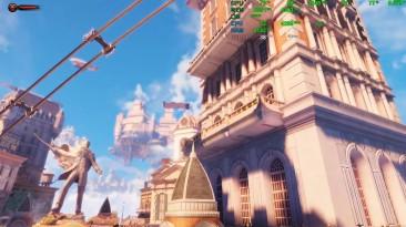 BioShock Infinite - Трассировка лучей