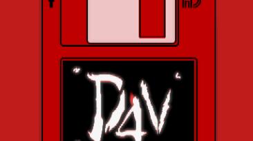 Doom 4 Vanilla