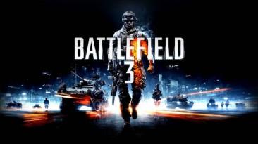 Battlefield 3 для Xbox 360 можно забрать бесплатно в Microsoft Store