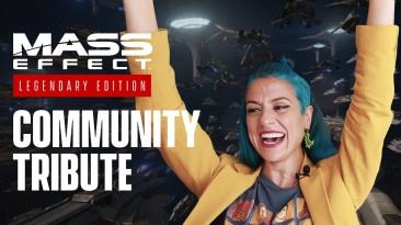 EA и BioWare выпустили трибьют-видео сообщества по случаю выхода Mass Effect Legendary Edition