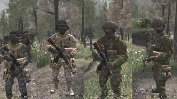 "Call of Duty 4: Modern Warfare ""Современные наемники"""