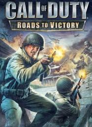 Обложка игры Call of Duty: Roads to Victory