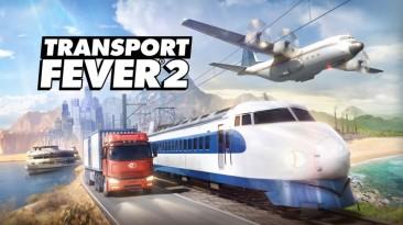 Transport Fever 2 получила поддержку Vulkan и стала доступна на Mac