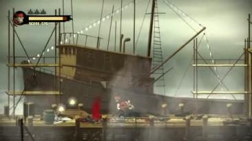 "Shank 2 ""Combat Trailer ""The Docks"""""