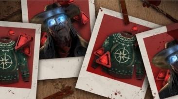 Стали известны предстоящие награды за вход в игру Dead by Daylight