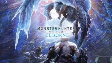 Продано более 5 млн. копий Monster Hunter World: Iceborne