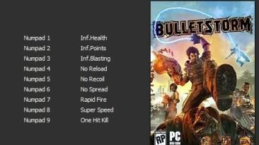 Bulletstorm: Трейнер/Trainer (+9) [v1.0.7147] {Enjoy}