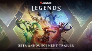 Ролик Magic: Legends с приглашением на открытое бета-тестирование