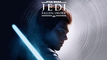 Предложение недели в PS Store - скидка 30% на Star Wars Jedi: Fallen Order для PS4