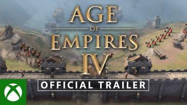 Age of Empires IV выйдет 28 октября