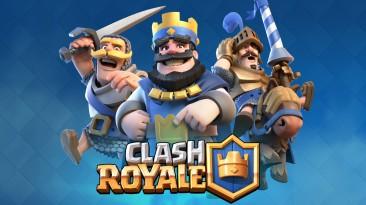 Мобильная игра Clash Royale принесла разработчикам более $3 млрд