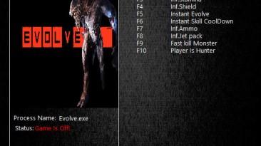 Evolve: Трейнер/Trainer (+8) [3.2.0] {MrAntiFun}