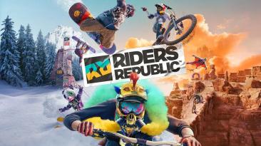 Бесплатная пробная неделя Riders Republic уже доступна