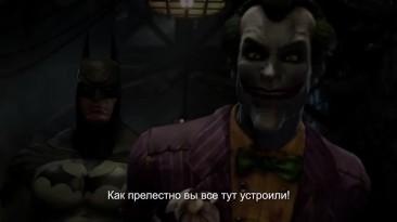 Batman: Return to Arkham отложен до ноября