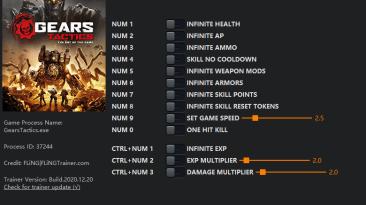 Gears Tactics: Трейнер/Trainer (+13) [1.0 - UPD: 17.12.2020] {FLiNG}
