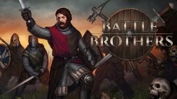 Русификатор текста Battle Brothers версия 2.60