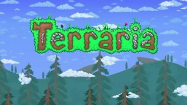 Свыше 800 предметов, новый уровень сложности, гольф и прочее - готовится свежий апдейт для Terraria