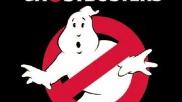 Настоящий протонный ранец для игры в Ghostbusters
