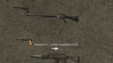 "Call of Duty 4: Modern Warfare ""Бесшумная смерть"""