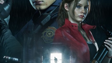 Resident Evil 2: Таблица для Cheat Engine [UPD: 12.05.2021] {oyyzj}