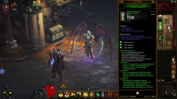 "Diablo 3 : RoS   Спидфарм билд монаха ""Эталон""   ( Обновление 2.6.7 , 19-ый сезон )"