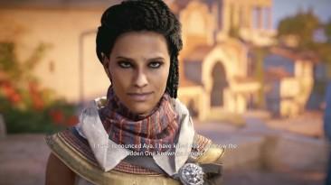 Суть и реализм: Assassin's Creed: Origins - Меджаи