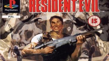 Хидео Кодзима рассказал, что не смог пройти Resident Evil с первого раза
