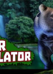 Обложка игры Bear Simulator