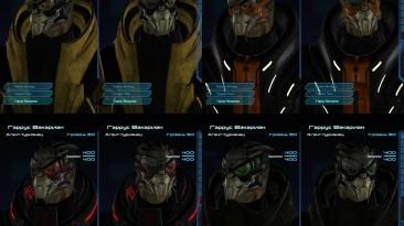 """Mass Effect  """" Тяжелая броня , разноцветные тату и анимированные визоры"""""""