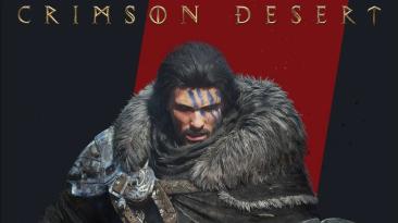 Появился анимационный логотип Crimson Desert; Новый геймплей будет показан на церемонии награждения Game Awards