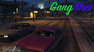 "Grand Theft Auto 5 ""Бандитские разборки"""