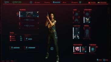 """Cyberpunk 2077 """"Новая игра плюс и легкий старт"""""""