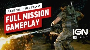 26 минут геймплея Aliens: Fireteam