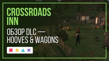 Обзор DLC для Crossroads Inn - Hooves & Wagons