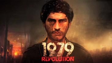 Названа дата выхода iOS версии 1979 Revolution - Black Friday