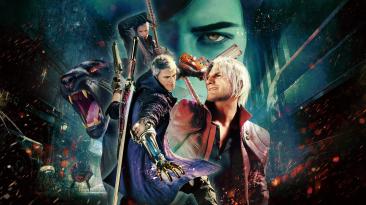 Capcom May Cry: пользователи Steam начали массово занижать оценку Devil May Cry 5 из-за отсутствия Special Edition