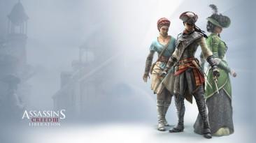 "Assassin's Creed: Liberation ""HD-обои на рабочий стол от Uplay"""
