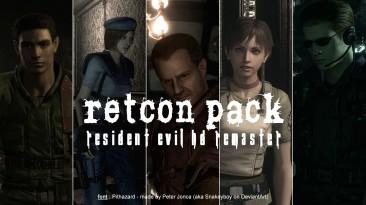 """Resident Evil biohazard HD REMASTER """"Исправление для всех персонажей"""""""