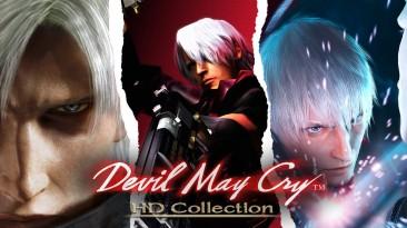 Новый геймплей сборника Devil May Cry HD Collection