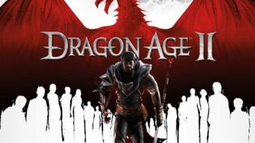 Dragon Age 2: Трейнер/Trainer (+6) [1.04] {MrAntiFun}