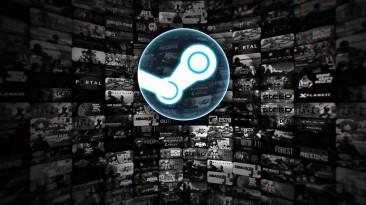 Valve исправила опасный эксплойт в Steam спустя 2 года