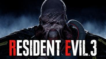 Вышло новое обновление для Resident Evil 3 Remake, которое исправляет различные ошибки