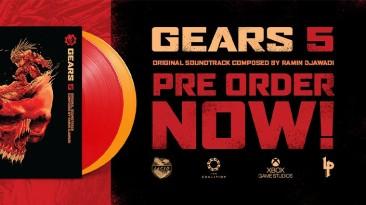 "Gears 5 ""(OST) MP3"""