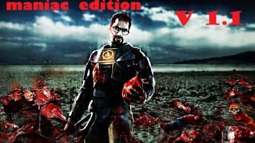 "Black Mesa ""maniac edition MOD v1.1"""